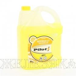 Антифриз желтый -40С PILOTS YELLOW LINE 10кг