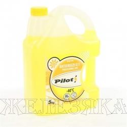 Антифриз желтый -40С PILOTS YELLOW LINE 5кг