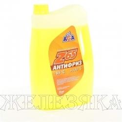 Антифриз желтый -65С AGA 5л