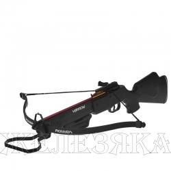 Арбалет винтовочный Yarrow Model C