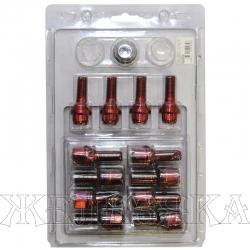 Болт колеса М12х1.5/27х52 конус ключ 17 16шт+секретки 4+1 RED Anmax