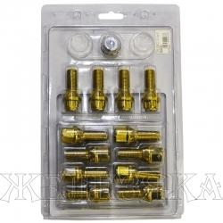 Болт колеса М14х1.5/27х52 конус ключ 17 16шт+секретки 4+1 GOLD Anmax