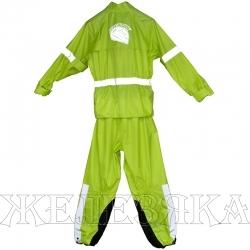 Дождевик RAINNER куртка, брюки разм.S