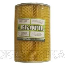 Фильтр воздушный (элемент) КАМАЗ EKOFIL