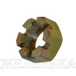 Гайка М20х1.5-6Н корончатая многоцелевая ОАО МАЗ