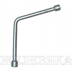 Ключ баллонный Г-образный 17х19 мм L=280 мм КЗСМИ