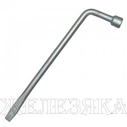 Ключ баллонный Г-образный 19 мм L=320 мм с лопаткой КЗСМИ