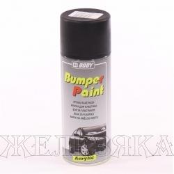 Краска для бамперов BODY №4 черная 400мл