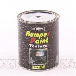 Краска для бамперов BODY BUMPER PAINT тексктурная черная 1л
