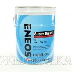 Масло моторное ENEOS SUPER DIESEL CG-4 20л п/с