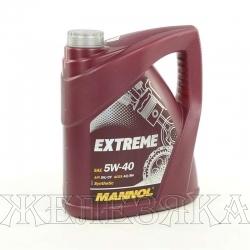 Масло моторное MANNOL EXTREME 4л син.