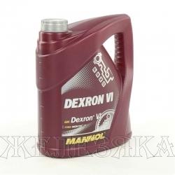 Масло трансмиссионное MANNOL DEXRON VI 4л