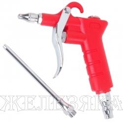 Пистолет для продувки с двумя насадками