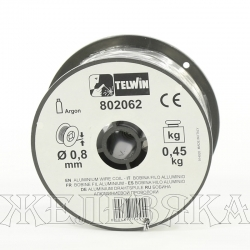 Проволока сварочная 0.8мм/0.45кг алюминиевая,еврокатушка D=100мм TELWIN