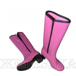 Сапоги женские ПС20МЛ на молнии р.36 розовые