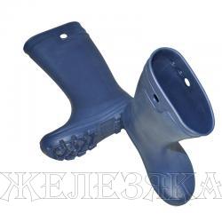 Сапоги женские С310 ЭВА синие р.37