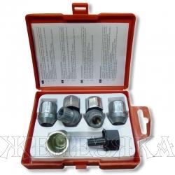 Секретки на колеса (гайки) М12х1.25/30 конус ключ 17 1шт ALCA RA2