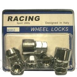 Секретки на колеса (гайки) М12х1.5/20 конус ключ 19/21 2шт открыт.