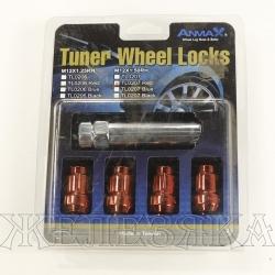 Секретки на колеса (гайки) М12х1.5/35 конус ключ 17/19 2шт RED Anmax