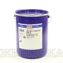 Смазка для центр.системы жидкая консистентная LIQUI MOLY ZS KOOK-40 5кг