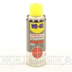 Смазка проникающая WD-40 SPECIALIST 200мл аэрозоль