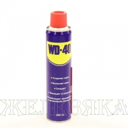 Смазка универсальная WD-40 300мл