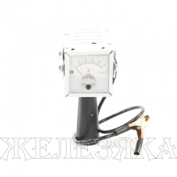 Вилка нагрузочная НВ-01 12В, до 190А/ч