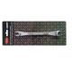 Ключ разрезной RF-7511214B для тормозных трубок с изгибом 45° 12x14мм, в блистере ROCKFORCE /1