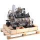 Двигатель ЗМЗ-52342 ПАЗ-3205 ЕВРО-3 124 л.с. (без ремней,генератора) (ОАО ЗМЗ) №
