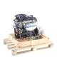 Двигатель ЗМЗ-4091 УАЗ-3741 ЕВРО-3 (ОАО ЗМЗ) №
