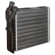 Радиатор отопителя ВАЗ-2123 Нива Шевроле алюминиевый АвтоВАЗ Оригинал