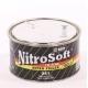 Шпатлевка BODY 1K NITROSOFT нитро зеленый 0.75кг