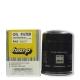 Фильтр масляный BAW-1065 Евро 2/3,1044 Евро 3 оригинал