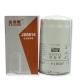 Фильтр масляный BAW-1044 Евро 2
