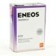 Масло трансмиссионное ENEOS ATF DEXRON-II 4л
