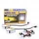 Комплект ксенона SHO-ME HID H1 4300К