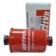 Фильтр топливный ВАЗ инжектор ЦИТРОН/TSN 9.3.4 железный