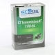 Масло трансмиссионное GT OIL GT TRANSMISSION FF GL-4 4л п/с