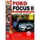 Книга FORD FOCUS II с 2008г Серия Я Ремонтирую Сам
