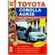 Книга TOYOTA COROLLA /AURIS с 2006г рестайлинг 2010г