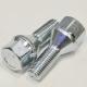 Болт колеса М12х1.5/26х51 конус ключ 19 цинк BIMECC