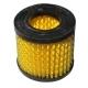 Фильтр воздушный (элемент) для компрессора LB50/75 D=66х62мм