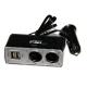 Разветвитель прикуривателя 2-х гнездовой + 2 USB CS219U