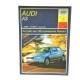Книга AUDI A3 рем. с 96-03 г.б/д Арус