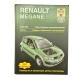 Книга RENAULT MEGANE с 2002г Алфамер