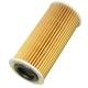 Фильтр масляный (элемент) AUDI A3,A4 1.8TFSi 11> MAHLE/KNECHT
