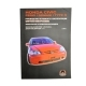 Книга HONDA CIVIC Руководство по ремонту с 2001-05 г