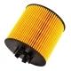 Фильтр масляный (элемент) AUDI A3,SKODA Octavia,VW Golf,Passat 1.6FSi 03>