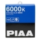 Автолампа 12V H3 55W PK22s PIAA STRATOS BLUE 6000K 2шт