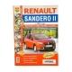 Книга RENAULT SANDERO II с 2014г. цв.фото Серия Я ремонтирую сам
